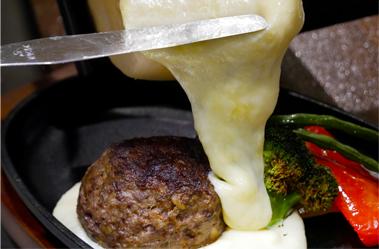 ラクレットチーズハンバーグ